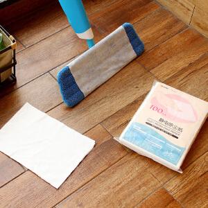 【用券立减50 满减】欧润哲 静电除尘纸加厚拖把纸双面用 吸尘纸除尘布除毛发厨房一次性抹布套装