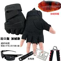 特种兵战术手套户外半指手套男运动训练保暖登山防滑耐磨半截手套 半指黑色 加绒(四件套)