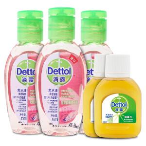 【限时满赠】滴露(Dettol)免洗洗手液洋甘菊50ml*3,送价庭试用装消毒液45ml*2