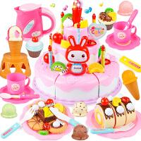 女孩套装3岁儿童过家家切蛋糕厨房宝宝水果切切乐生日蛋糕玩具