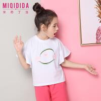米奇丁当女童白色短袖T恤夏装2018新款中大儿童圆领体恤薄款半袖
