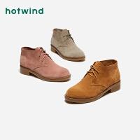 【限时特惠 1件4折】热风女士潮流时尚休闲鞋中跟羊反绒短靴H01W9711