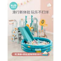 KUB可��比�和�室�然�梯多功能����滑滑梯�M合幼��@家用小型秋千玩具