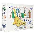 幼儿互动认知玩具书:字母书