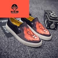 米乐猴 休闲鞋 2017新款一脚蹬男单鞋乐福鞋厚底平底套脚鞋狗头鞋