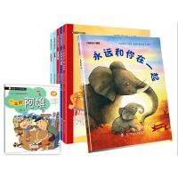 *畅销书籍*正版大憨熊绘本馆全6册 3-6-8岁儿童早教书漫画连环画卡通故事书绘本 月亮彩蛋7个小野人和小猪 赠 一半