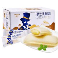 豪士 乳酸菌夹心面包680g口袋面包早餐饼下午茶点心