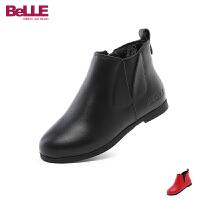 【159元任选2双】百丽Belle童鞋18冬季新款简约时尚女童靴子加绒保暖靴侧面拉链短靴(5-15岁可选)DE0766