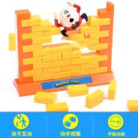 儿童桌游小乖蛋快乐的小捣蛋 拆墙游戏亲子互动双人桌面玩具