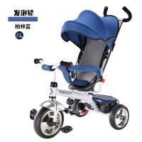 儿童三轮车宝宝脚踏车1-3岁幼童手推车2-6男孩轻便婴儿自行车小孩