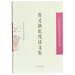 周�v虎日�(中��近�F代稀�史料�部� 第六�)