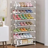 索尔诺 简易鞋架/防锈钢管收纳架 7层储物层架 xj-A07