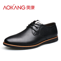奥康男鞋 新款男士商务皮鞋真皮英伦青年休闲鞋系带男单鞋子