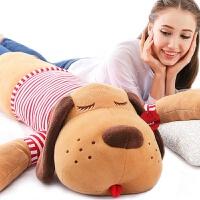 毛绒玩具狗趴趴狗可爱玩偶女生生日睡觉抱枕靠垫布娃娃礼物 红色条纹棕色趴趴狗 1
