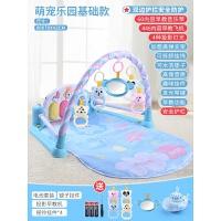 健身琴婴儿脚踏钢琴健身架器新生婴儿玩具哄娃神器宝宝0-1岁脚蹬琴音乐床铃3