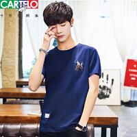 CARTELO/卡帝乐鳄鱼 2018年夏季新款圆领T恤 男青年绣花修身体恤 印花男短袖T恤