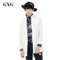 GXG长袖衬衫男装 秋季男士修身时尚休闲都市青年潮流白色衬衣男
