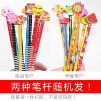 铅笔儿童学习用品小学生奖品礼品批发hb创意可爱卡通带橡皮擦文具