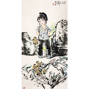 刘文西 带出版物《人物088990》著名画家
