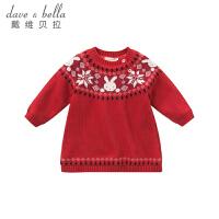 [3折价:99]加绒戴维贝拉冬季新款女童针织衫宝宝毛衣DBZ8398