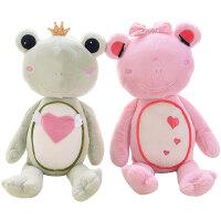 青蛙王子公主毛绒玩具公仔玩偶 情侣婚庆压床礼品娃娃