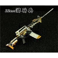 CF穿越火线英雄雷神模型无影玩具枪模极光钥匙扣火麒麟挂件