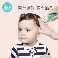 KUB可优比婴儿理发器超静音剃头发充电推剪自己儿童剃发家用神器