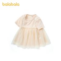 【3件5折价:69.5】巴拉巴拉童装女童小童宝宝短袖T恤夏装儿童网纱假两件