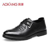 奥康男鞋 男士皮鞋新品皮鞋男真皮商务休闲皮鞋圆头系带舒适