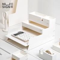 nusign纽赛桌面办公文件收纳盒文件柜简易书架书立文件夹多层文件框文件架收纳盒桌面办公用品收纳整理套装