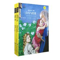 小小艺术家・名画名著绘本step4(套装共4册)