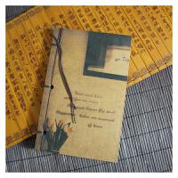 郁金香岁月坊原创牛皮纸封面线装手工本复古迷你笔记本便携小本