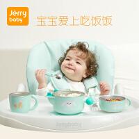 吸盘碗 宝宝辅食碗勺套装儿童餐具 婴儿注水保温碗