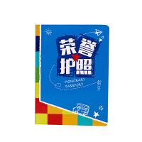 中小学生荣誉护照幼儿班级管理手册儿童红花贴纸评价本印章集集本