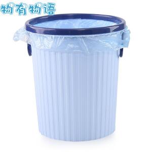 物有物语 垃圾桶家用 大号卫生间纸篓塑料清洁桶办公室压圈垃圾筐创意厨房外盖杂物篓客厅
