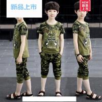童装2018夏装儿童迷彩服男童宝宝运动套装短袖小孩衣服男孩夏季款