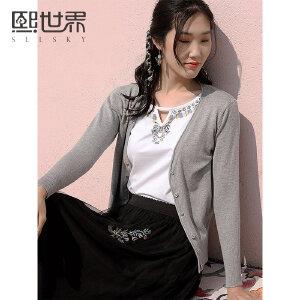 2019春季新款针织开衫外套女百搭纯色系长袖显瘦短款针织衫
