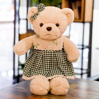 泰迪熊公仔毛绒玩具可爱玩偶抱抱熊压床布娃娃一对熊猫生日礼物女 40厘米
