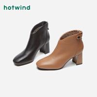 热风女士粗高跟休闲靴拉链加绒短筒靴H84W8434