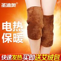 电热护膝 速热安全保暖 男女士老年人护膝盖护腿 老寒腿