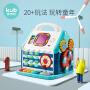 KUB可优比 儿童六面盒 一岁宝宝早教婴儿益智玩具形状配对积木六面体