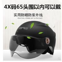 头盔男女摩托车半盔大码特大号4XL大头电动机车安全帽四季夏季
