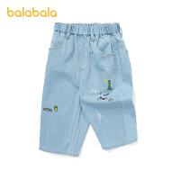 巴拉巴拉童装宝宝短裤男童夏装儿童裤子2021新款七分牛仔裤时尚潮