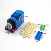 积木大颗粒积木塑料拼插轨道火车拼装宝宝儿童玩具