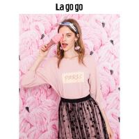 【5折价169.5】Lagogo/拉谷谷2018年秋夏季新款甜美圆领字母刺绣粉色连衣裙女HCLL417Q33