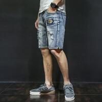 夏季牛仔短裤男士破洞乞丐复古潮流五分裤宽松弹力5分中裤子薄潮 蓝色