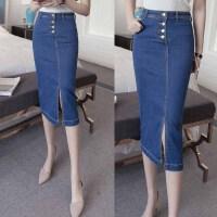 牛仔半身裙女加肥加大码200斤胖mm春夏装韩版高腰中长一步包臀裙