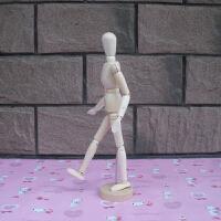 12寸木头人偶模型关节人创意学生小礼品送儿童送女朋友同学生日节日礼物SN3009