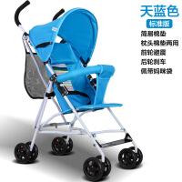 婴儿推车超轻便携折叠避震夏季伞车bb宝宝儿童小婴儿车四轮手推车j13