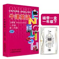 牛津英语 1B 磁带 一年级/1年级下册 第二学期 上海版